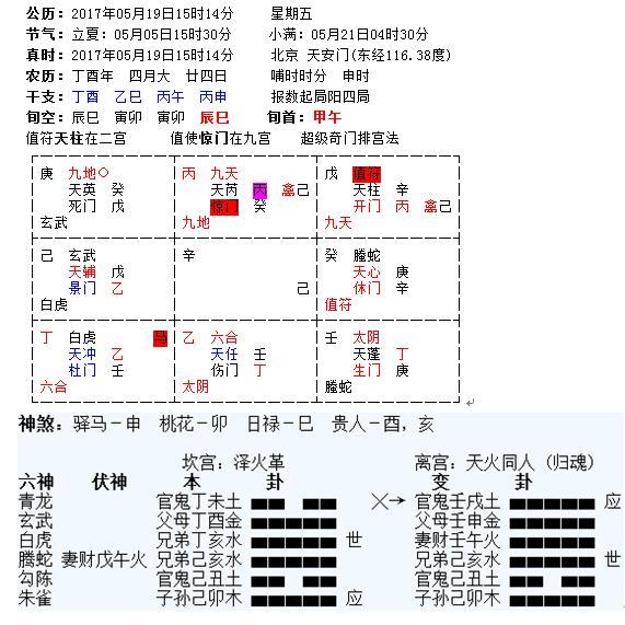 电路 电路图 电子 原理图 571_571