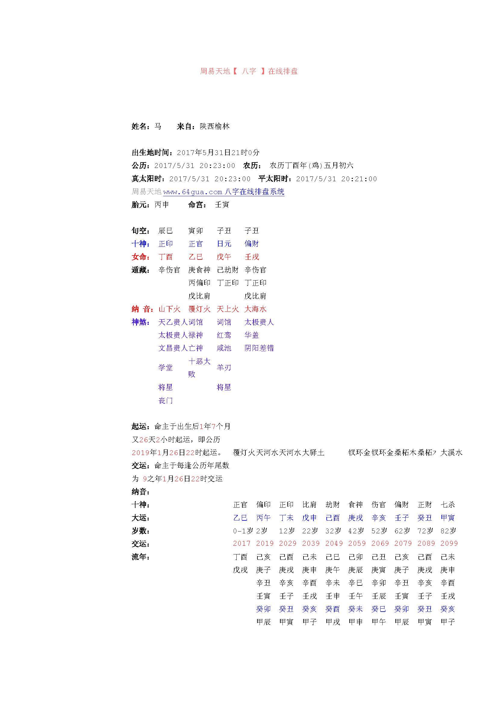 文档 1_页面_1.jpg