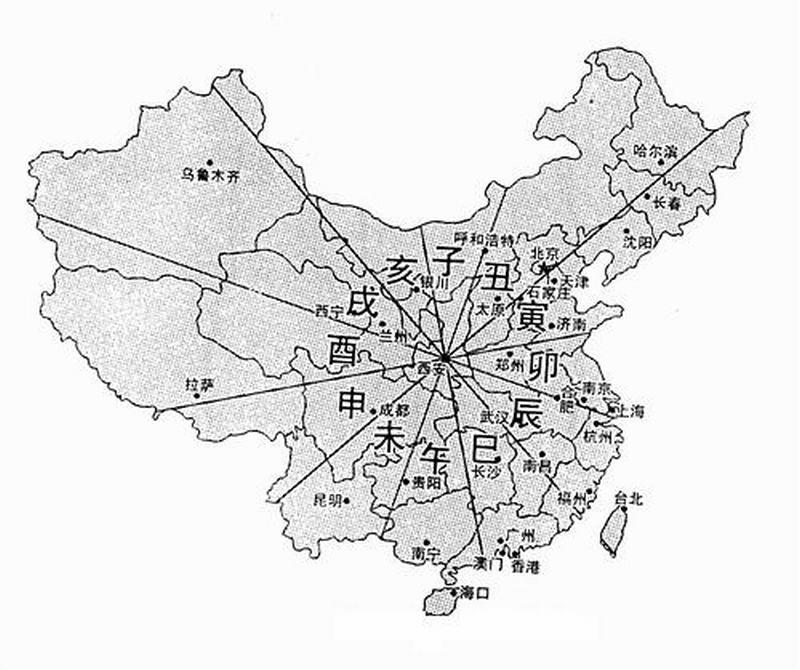12地支地域图.jpg