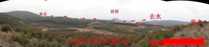 2014年02月26日于广西象州县三江口葬一小地 - 风水