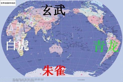 [原创]世界上最大的风水宝地—澳洲大陆—《寻龙中国