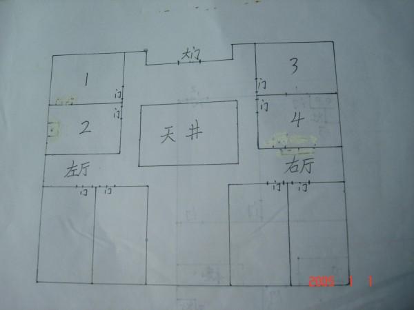 180平方房子设计图农村两兄弟